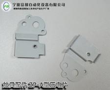 A型压电片